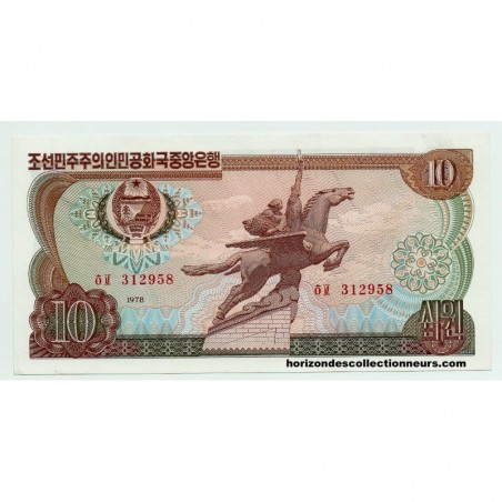 Billets de Corée du nord