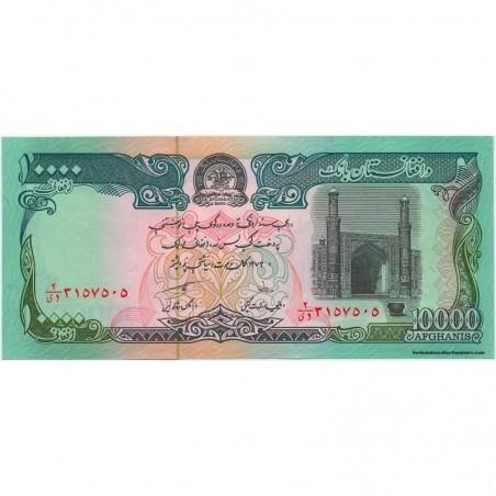 Billets de collection Afghanistan
