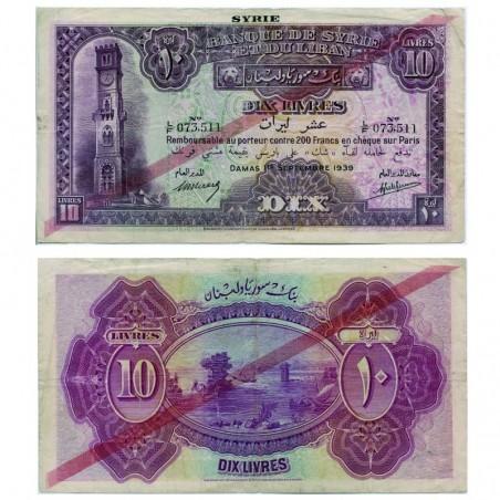 Billets de Syrie