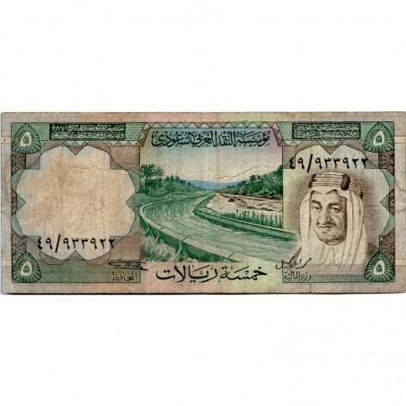 Billets d'Arabie Saoudite