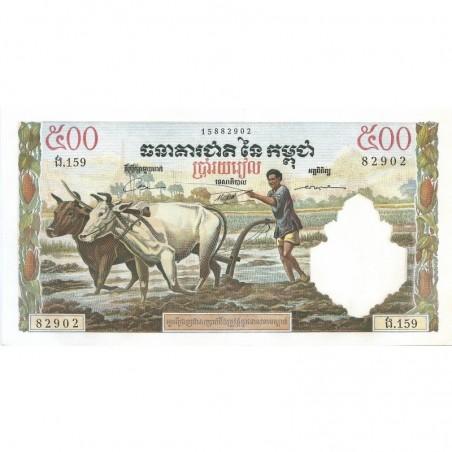 Billets du Cambodge
