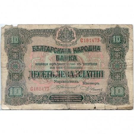 Billets de Bulgarie